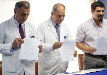 El HCUCH y la Municipalidad de Cerro Navia firman convenio en el área de Radiología