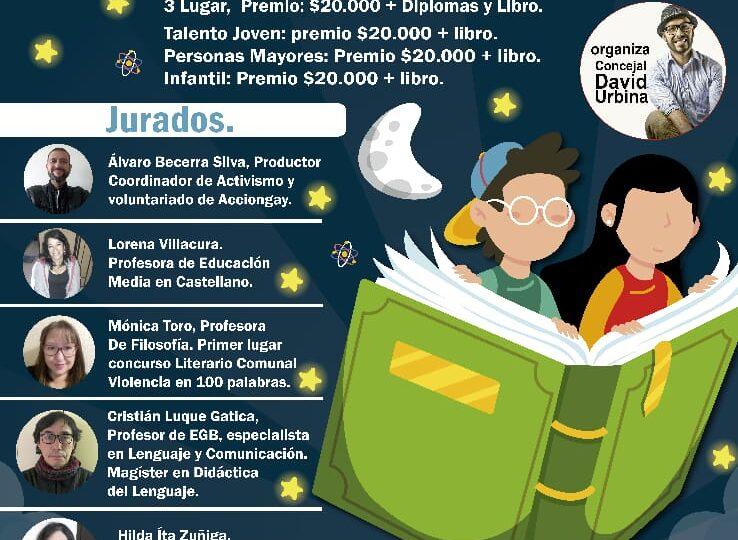 """Concejal de Cerro Navia invita a concurso literario """"Cuarentena en Cien Palabras"""""""