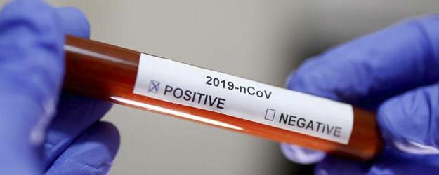 Informe coronavirus: Pudahuel y Cerro Navia siguen mostrando números positivos