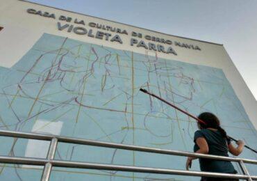 Librería Popular: Se acerca la inauguración de esta iniciativa pendiente en Cerro Navia